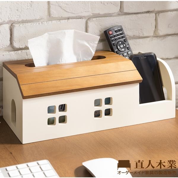日本直人木業-自然鄉村風格桌上收納盒(不需組裝)
