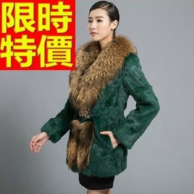 皮草外套真獺兔毛-超大貉子毛領中長版加厚女真皮夾克4色64ab10巴黎精品