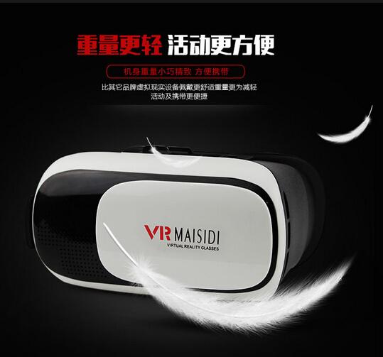 VR虛擬現實眼鏡3D影院游戲智能立體頭戴式大頑家