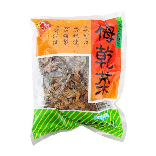 《好客-阿煥伯醬菜》梅干菜(300g /包)_A012014