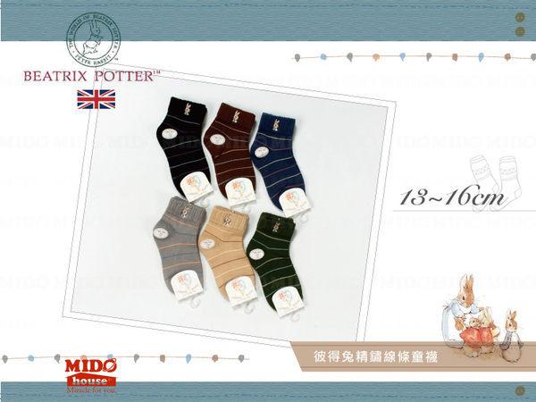 彼得兔精繡線條童襪{綠色、咖啡色、淺褐色、寶藍色、黑色、灰色(13~16cm)}-SK2334《Midohouse》