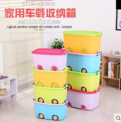 特大號收納箱塑料有蓋卡通玩具儲物收納箱大號款4個顏色