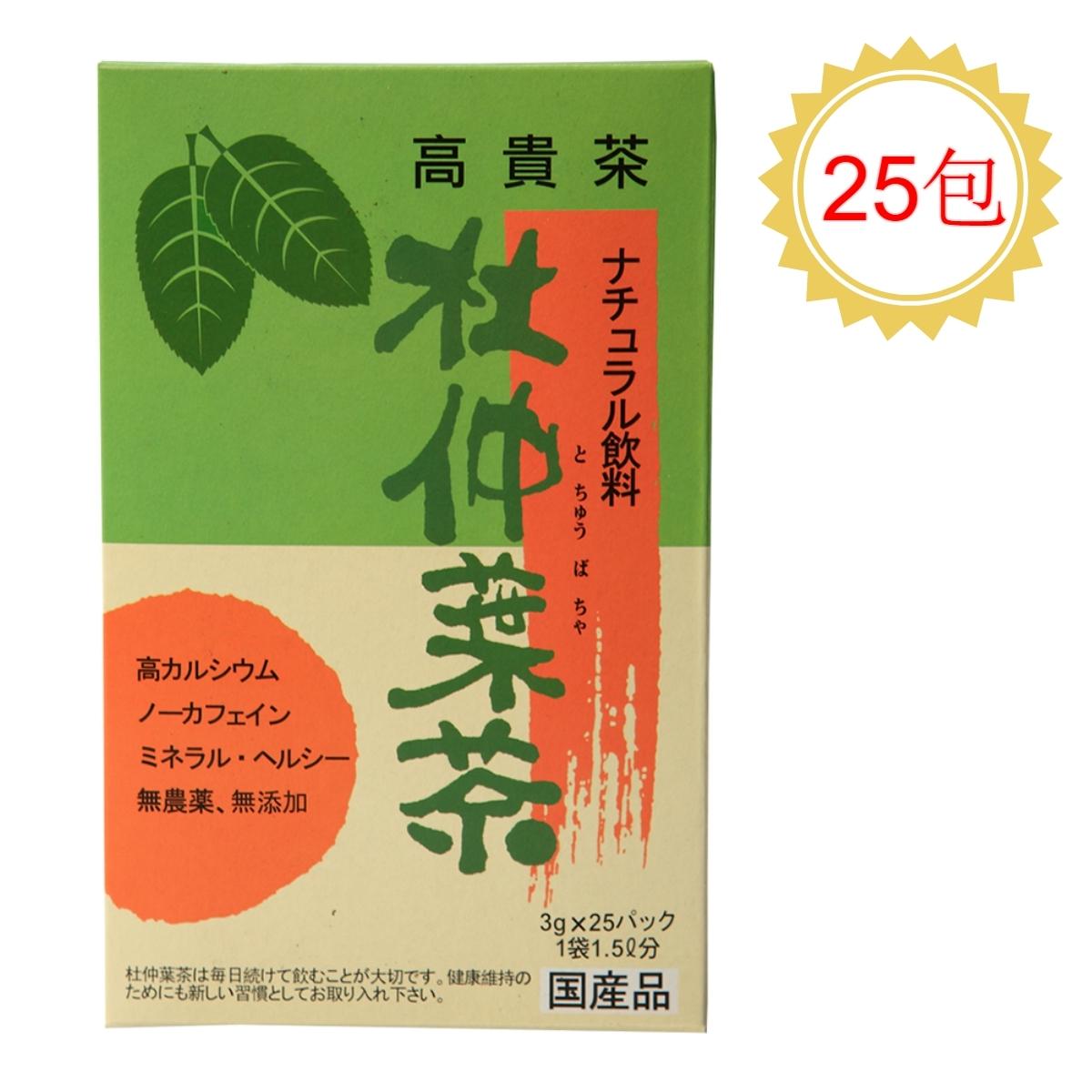 杜仲茶 3g*25 【高貴茶】