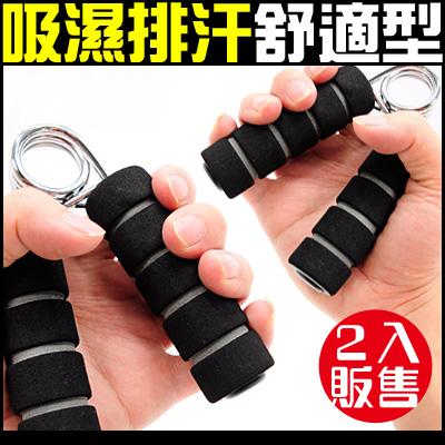 舒適型20KG握力器20公斤阻力手臂力器臂熱健臂器運動健身器材另售臂力器健美輪啞鈴槓片重訓