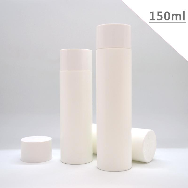 『藝瓶』瓶瓶罐罐 空瓶 空罐 化妝保養品分類瓶 填充容器 白色旋轉蓋圓柱分裝瓶-150ml