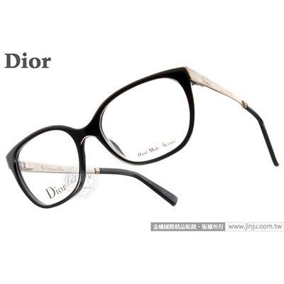 Dior光學眼鏡CD3250 RHP個性黑全台獨家款平光鏡框金橘眼鏡