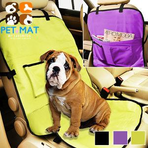 汽車用副駕駛座雙層寵物車墊椅背袋坐墊外出墊防護座墊.車床墊狗貓保潔墊防汙防水墊推薦