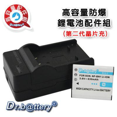 【電池王】 FOR NP-BN/NP-BN1 高容量鋰電池 充電器組 適用SONY DSC-KW11香水機 / DSC-QX30 / QX100 / QX10