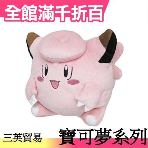 【皮皮】日本原裝 三英貿易 第3彈 寶可夢系列 絨毛娃娃 口袋怪獸 神奇寶貝 皮卡丘【小福部屋】