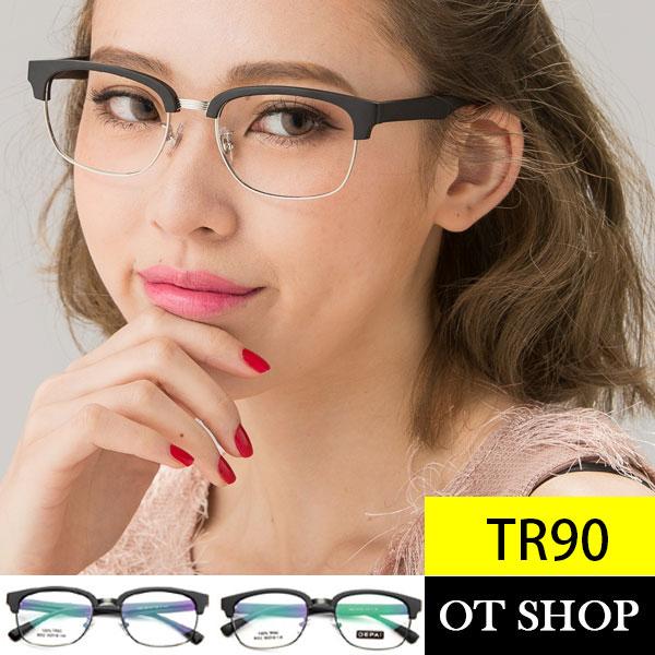 OT眼鏡框TR90光學可配鏡近視方框半框細粗框文青學院膠框金屬框彈性亮黑霧黑現貨S52