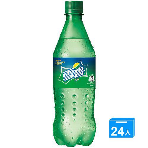 雪碧汽水寶特瓶600ML*24愛買