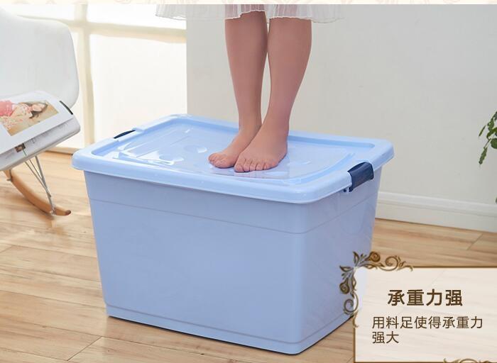 星優特大號收納箱塑膠儲物箱有蓋衣服棉被子整理箱整理收納盒滑輪120L