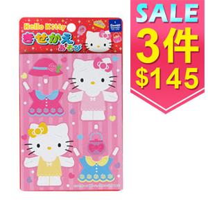 Hello Kitty紙娃娃凱蒂貓造型經典變裝紙娃娃裝扮卡兒童玩具共有十大派對主題喜愛屋