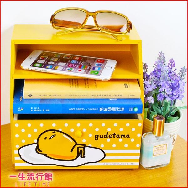 《最後6個》蛋黃哥 正版 桌上型  多功能 單抽屜 置物盒 飾品盒 收納盒 禮物 B01223