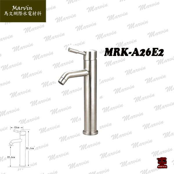 水龍頭水電DIY不鏽鋼面盆龍頭MRK-A26E2不鏽鋼耐酸鹼台灣製造