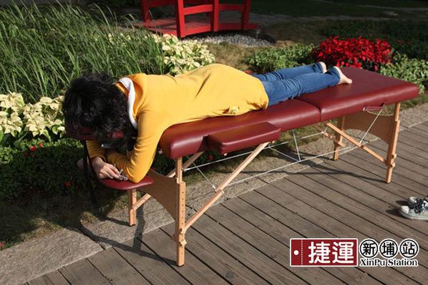 捷運新埔站*移動式折疊按摩床.摺疊美容床抓龍馬殺雞行動單人床送背袋枕頭扶手歡迎面交