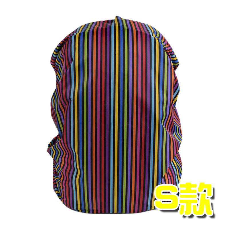 【泰博思】 防水背包罩 戶外背包罩 防水套 防雨罩 防塵罩 保護罩 S【H051】