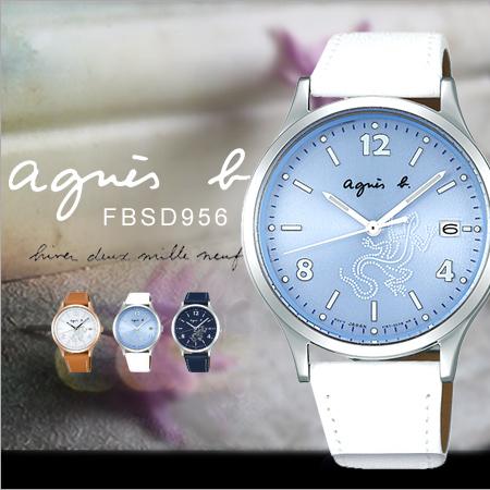 法國簡約雅痞agnes b.太陽能時尚腕錶36mm文青風日本機芯防水蜥蜴FBSD956現貨排單