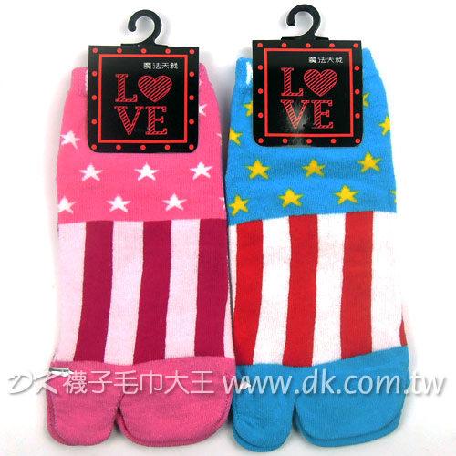 日式 熱情美國 二趾襪 木屐襪 足袋 ~DK襪子毛巾大王