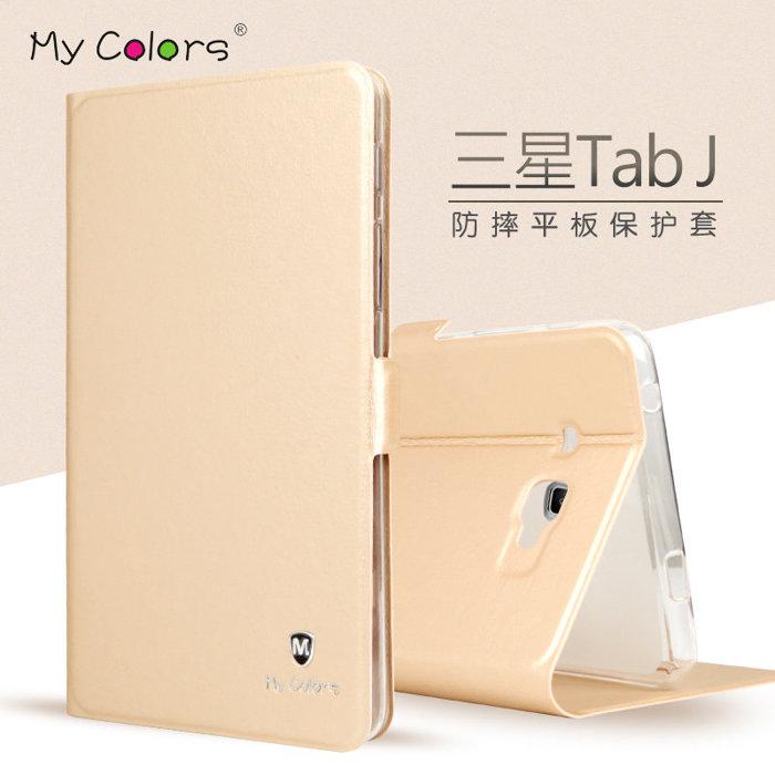 純色皮套三星Galaxy Tab J 7.0吋平板保護套防摔支架T285 T280YD全包邊TPU內殼保護殼