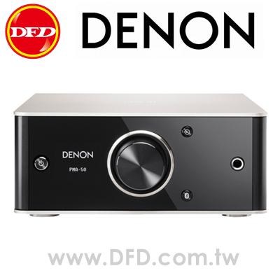 DENON天龍PMA-50 DSD精巧型數位綜合立體聲擴大機可當耳擴送4K HDMI公司貨