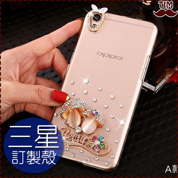 三星S7 S7 Edge Note5 A8 A7 J7 J2 Prime清新鑽殼水鑽殼保護殼硬殼手機殼訂做殼