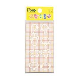 足勇 NO.35002 造型文書夾