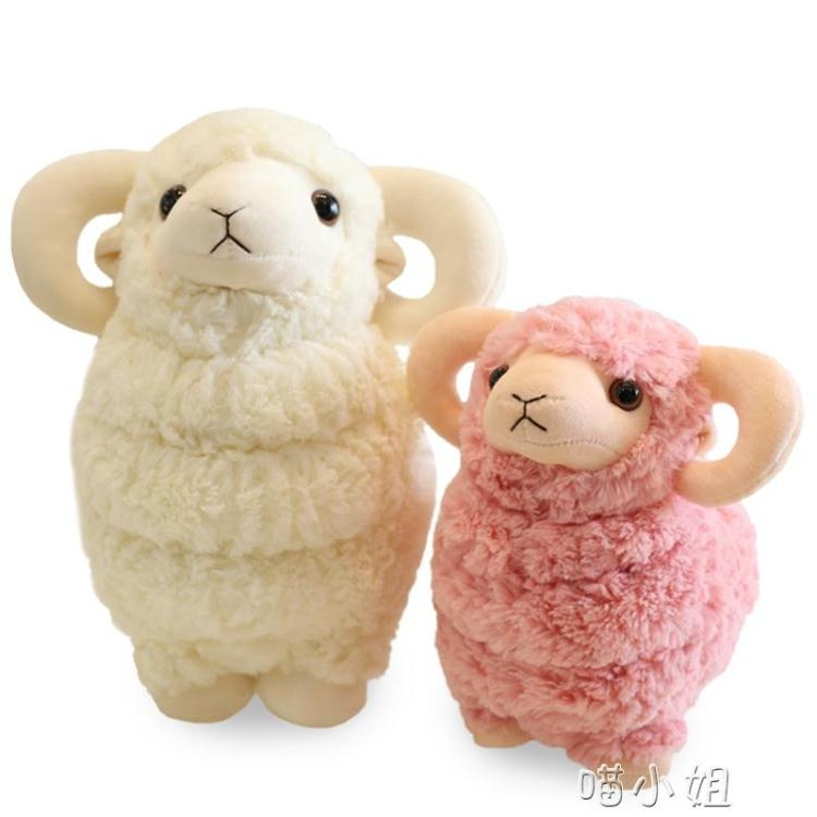 可愛仿真小綿羊公仔玩偶小羊毛絨玩具抓機婚慶娃娃兒童igo喵小姐