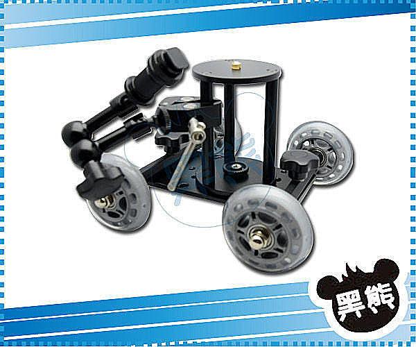 黑熊館攝影滑輪台車組免安裝軌道軌道車錄影滑軌迷你滑軌附魔術手佈光曲臂