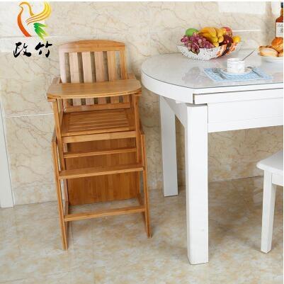 楠竹兒童環保嬰幼兒餐桌椅酒店寶寶實木質嬰兒吃飯座椅bb凳餐椅子款式三