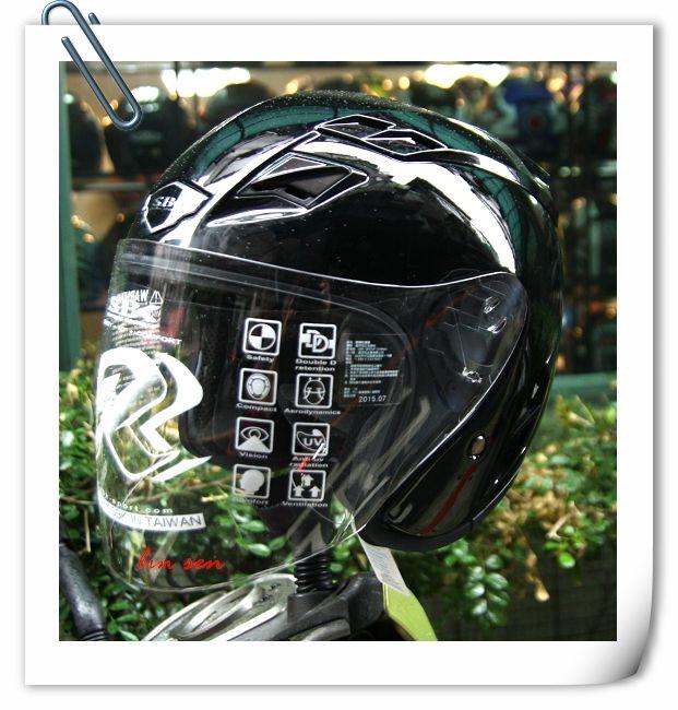 SBK安全帽SUPER-RR素黑