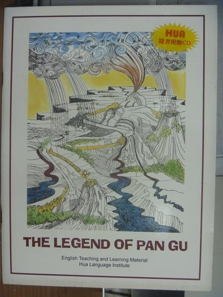 【書寶二手書T8/語言學習_QBK】The Legend of Pan Gu_附2光碟
