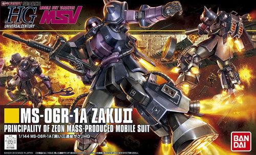 鋼彈模型HG 1 144 MS-06R-1A黒色三連星薩克II TOYeGO玩具e哥