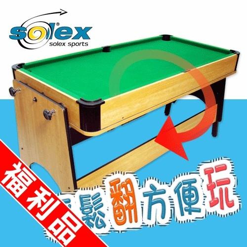 遊戲桌.二合一遊戲機.撞球桌.桌上曲棍球.撞球台.運動遊戲台.室內遊戲機台.推薦哪裡買專賣店