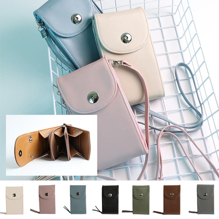 韓版豎款手機包隨身多功能多層素色收納肩背手機包掛頸包7色庫奇小舖