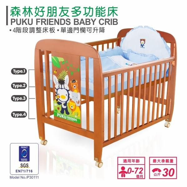 孕媽咪Q寶貝全新藍色企鵝白色典雅嬰兒床寢具組~無毒烤漆四段調高低可變身書桌