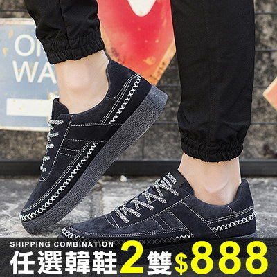 休閒鞋男鞋低統休閒鞋潮流韓版板鞋透氣跑步鞋休閒鞋09S1420