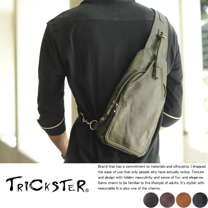 現貨TRICKSTER日本品牌斜背包腳踏車包B6單肩背包復古皮革感都會潮流tr45卡其色