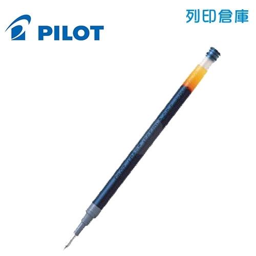 PILOT 百樂 BLS-G2-5-L 藍色 G2 0.5自動中性筆芯 1支