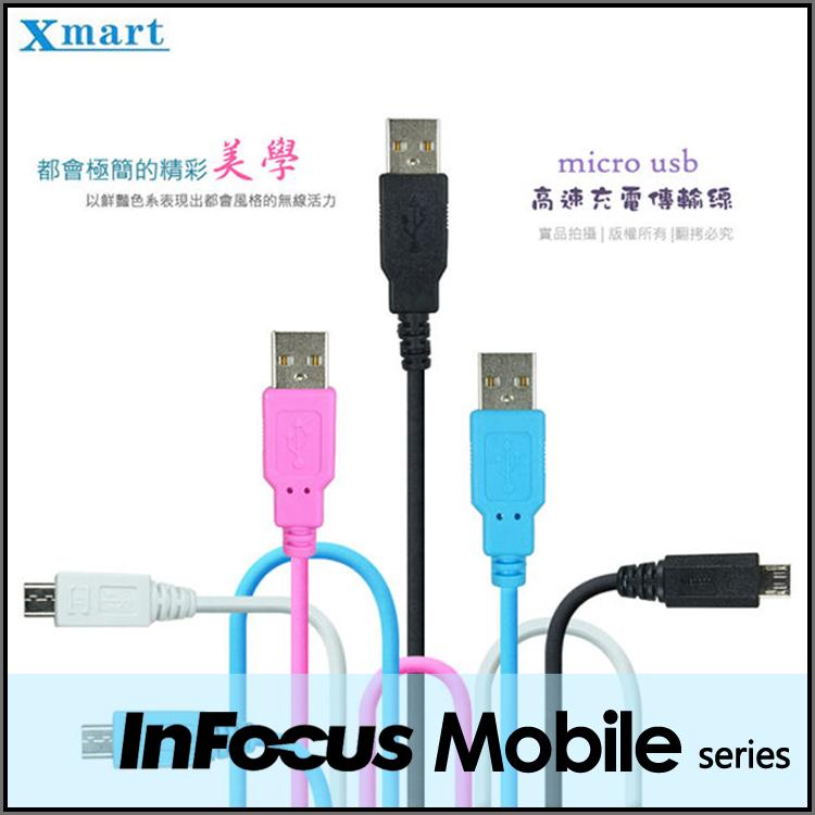 ☆Xmart Micro USB 2M/200cm 傳輸線/高速充電/鴻海 InFocus IN610/IN810/IN815