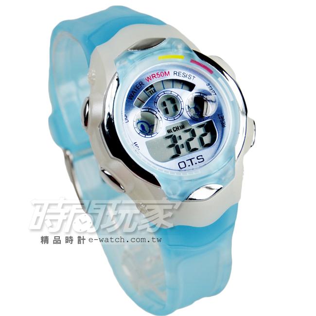 O.T.S簡約多功能電子錶女錶夜光照明電子錶學生錶兒童手錶防水手錶粉藍色OT827L粉藍