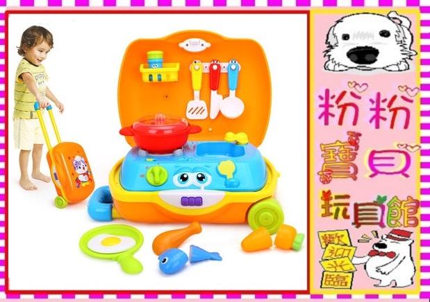 粉粉寶貝玩具*最新款~匯樂HuiLe小廚師旅行箱~兒童拉桿式行李箱廚房玩具~超實用的家家酒玩具