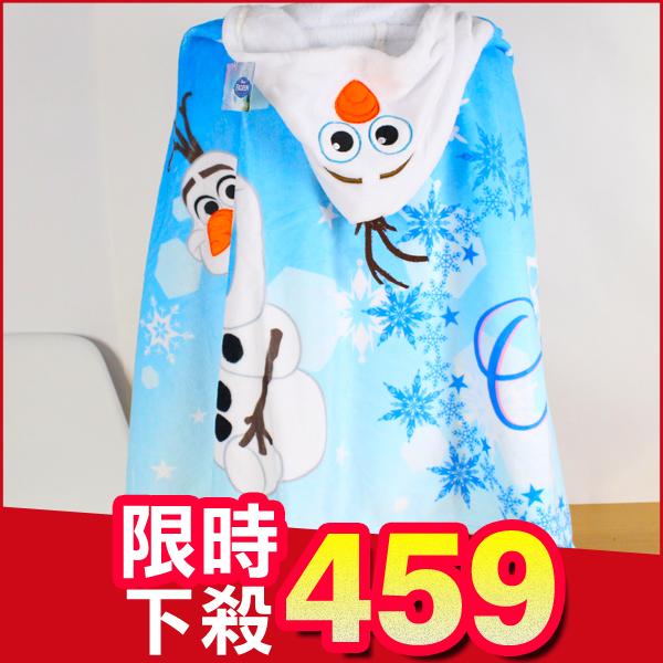 最後5件迪士尼米奇雪寶奇奇連帽毯斗篷毯子刷毛毯披肩毯冷氣毯被子B16714