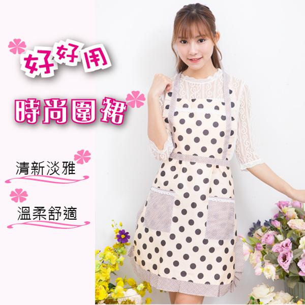 好好用時尚圍裙點點家事圍裙工作服居家清潔衣防污衣BJ7764