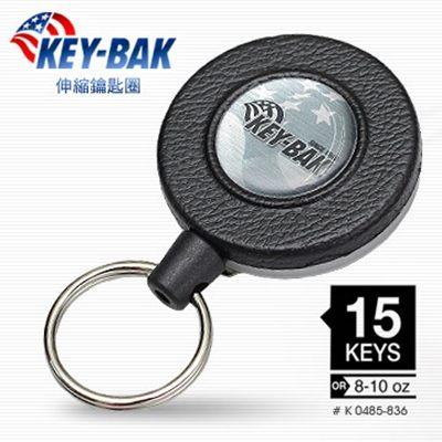 父親節KEY-BAK 48伸縮鑰匙圈美國KEY-BAK製中型伸縮鑰匙圈485-836黑色AH31029