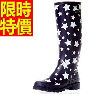 雨靴-女雨具防水清新防滑女長筒雨鞋54k4【時尚巴黎】