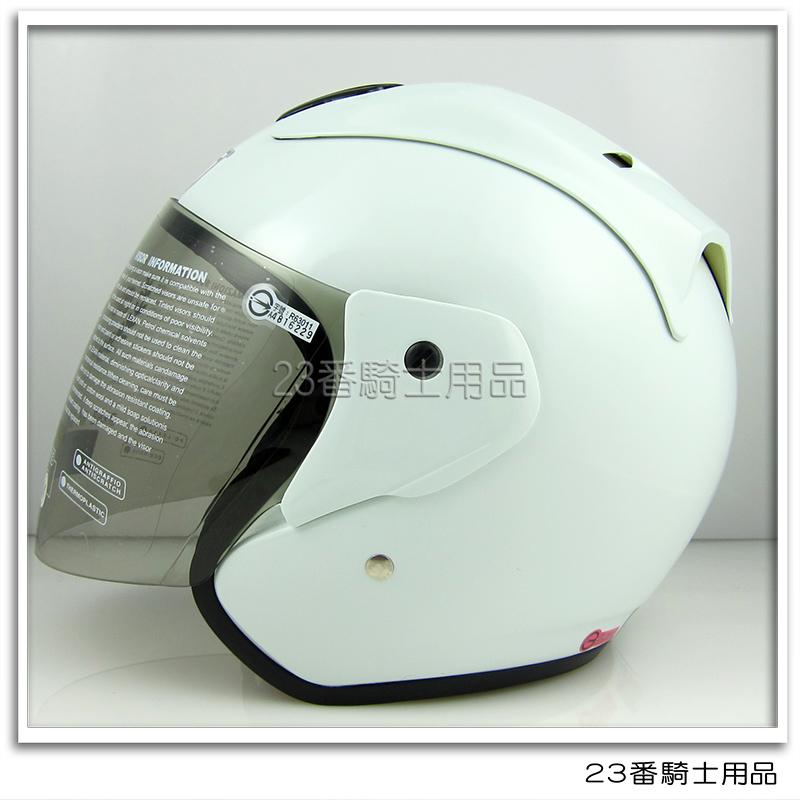 GP5 A613素色3 4罩安全帽白內襯全可拆洗免運費