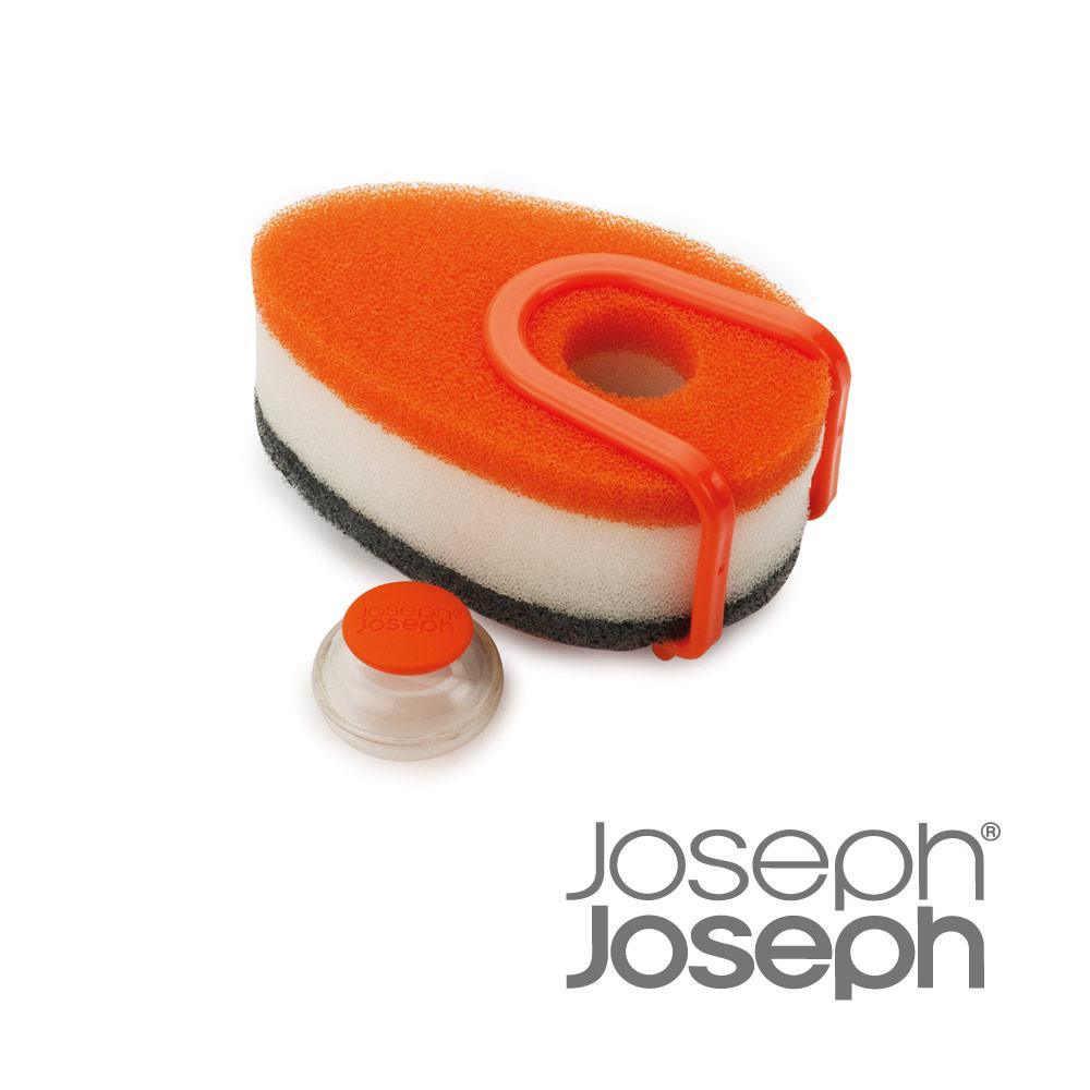 《Joseph Joseph英國創意餐廚》★泡泡洗碗綿三件組(附架)-橘★85073