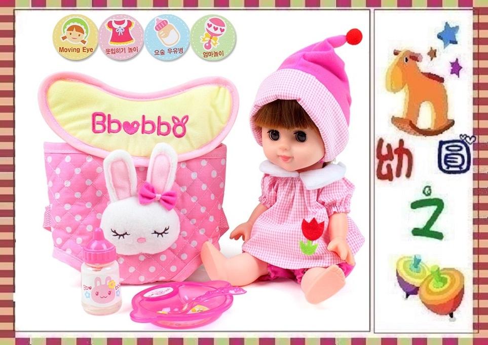 *幼之圓*綺妮娃娃~附餐盤、奶瓶、背包版(ST安全玩具)