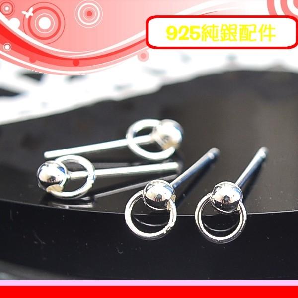 銀鏡DIY S925純銀DIY材料配件3mm*14mm圓珠耳針接O型圈~適合手作串珠耳環非合金鍍銀